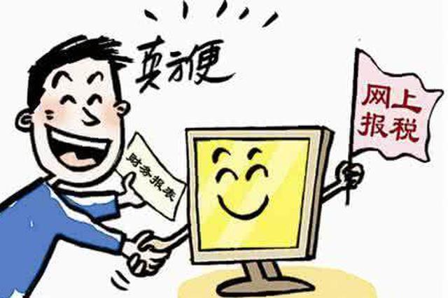"""山西出口退(免)税已经开启""""无纸化""""模式"""