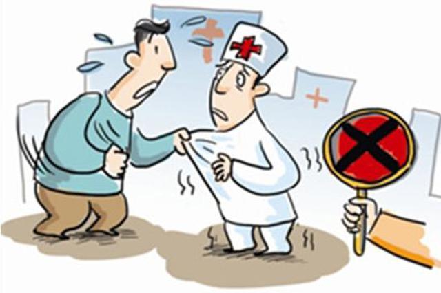 山西:九类医疗纠纷突发事件今后划分为四个等级