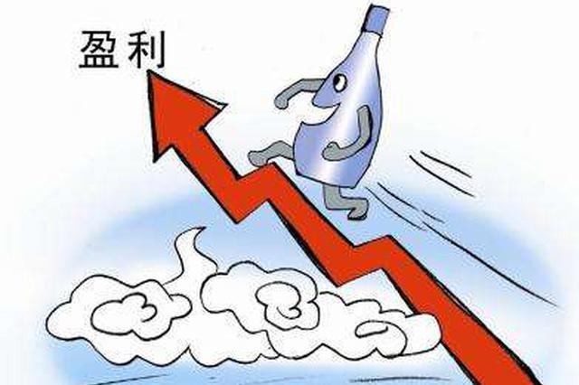 山西省属企业上半年各项指标创5年最佳