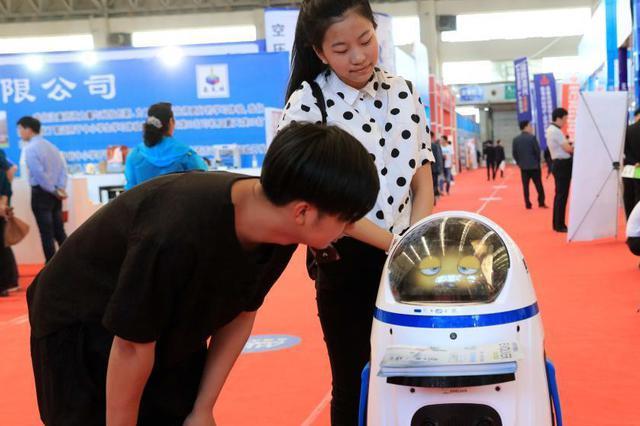 第七届能博会将于9月16日至18日在太原举行