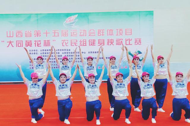 """""""大同黄花杯""""  农民组健身秧歌比赛今日盛大开赛"""