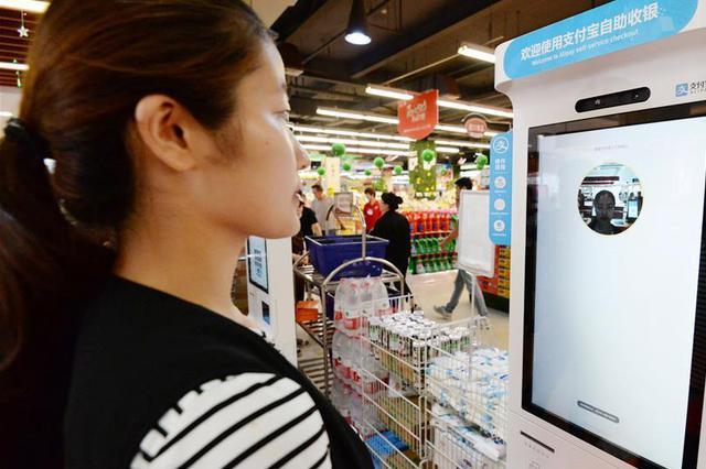 """""""刷脸""""支付现太原超市 市民担心信息泄露"""