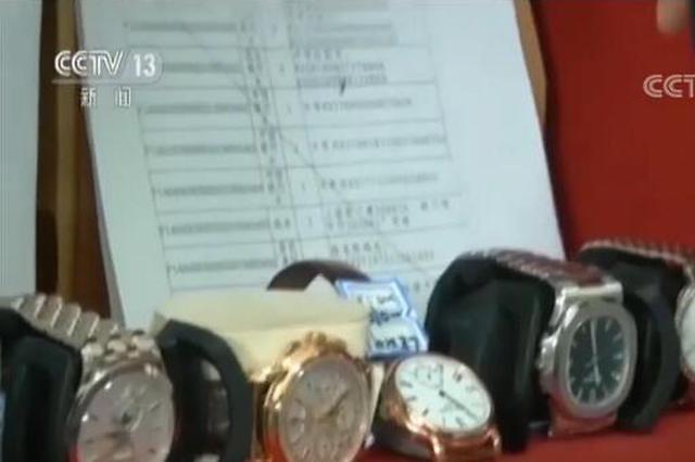 山西柳林黑老大陈鸿志被抓 涉案财物初步评估约78.4亿元