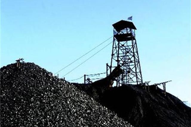 山西修訂新法控制煤炭消費總量限制高硫高灰煤開采