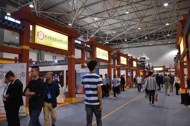 太原能博览会招商招展顺利完成 共289家企业参展