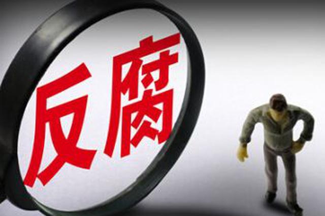 临汾市监狱党委书记、监狱长杨磊被开除党籍和公职