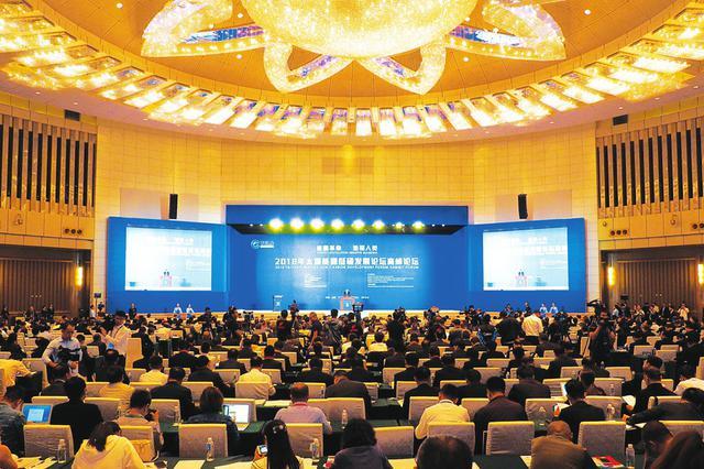 骆惠宁会见国际组织代表