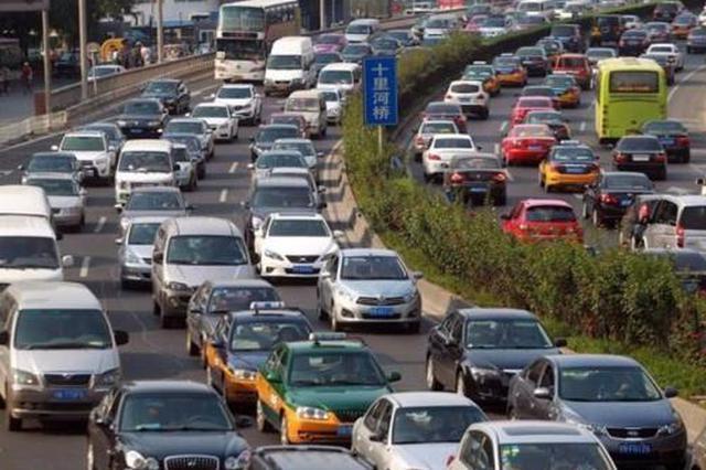 中秋假日期间 山西全省交通总流量预计达到900万辆次