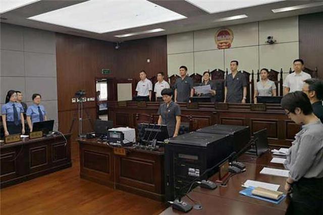 山西法院公开宣判6案37人获刑