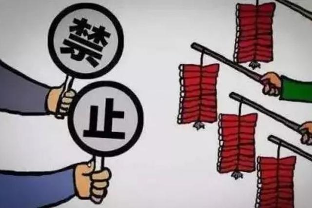 太原禁炮令再升级 辖区所有县(市、区)禁售烟花爆竹