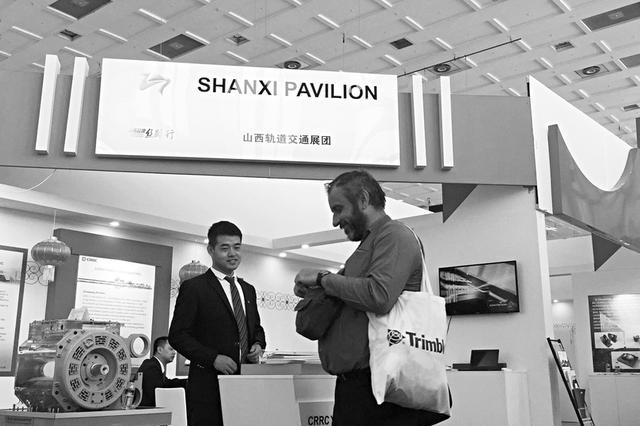 山西14家企业参加柏林国际轨道交通技术展览会