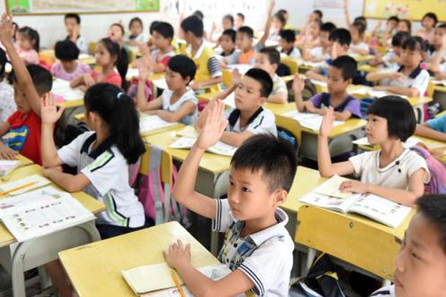 山西全面改善贫困地区义务教育薄弱学校办学条件