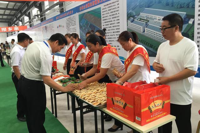 晋城在京签约乡村振兴招商引资项目34个