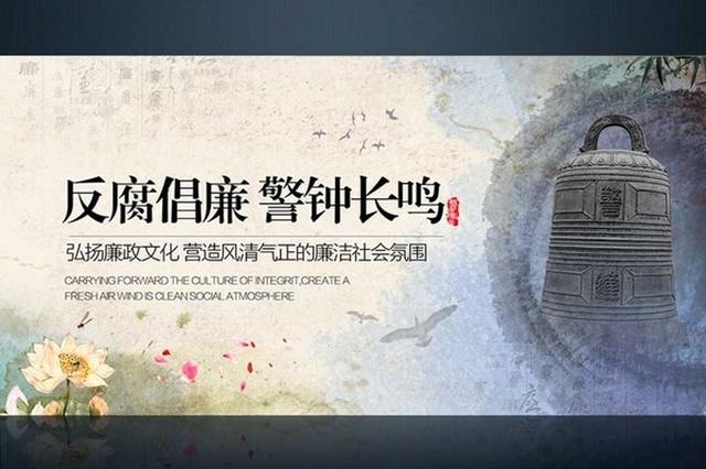 岚县县委常委、政法委书记成林被双开