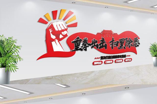 山西省委对朔州忻州阳泉晋城开展跟进督导