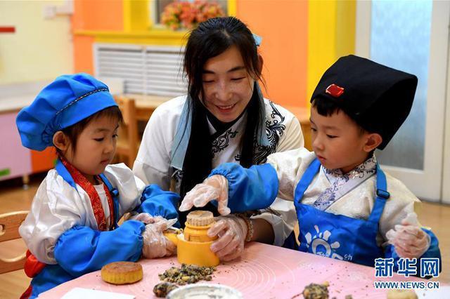 山西解决公办幼儿园编制短缺问题 促进学前教育发展