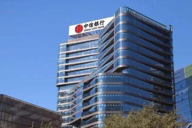 中信银行太原分行违法查询客户信贷信息 公安介入