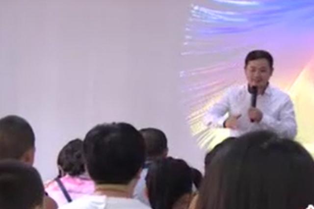 视频丨朔州工商局长卧底培训机构揭露骗局
