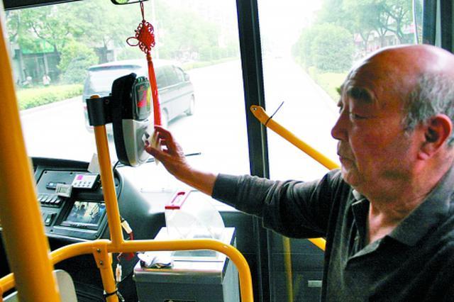 太原:老年公交卡实现一站式办理 保险费每年12元