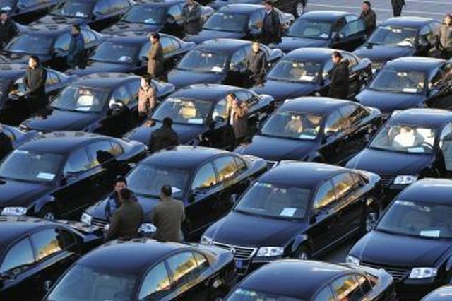 阳泉拍卖事业单位公务用车111辆 109辆成交