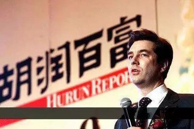 """胡润百富榜2018出炉:杨建新夫妇""""稳坐""""山西首富"""