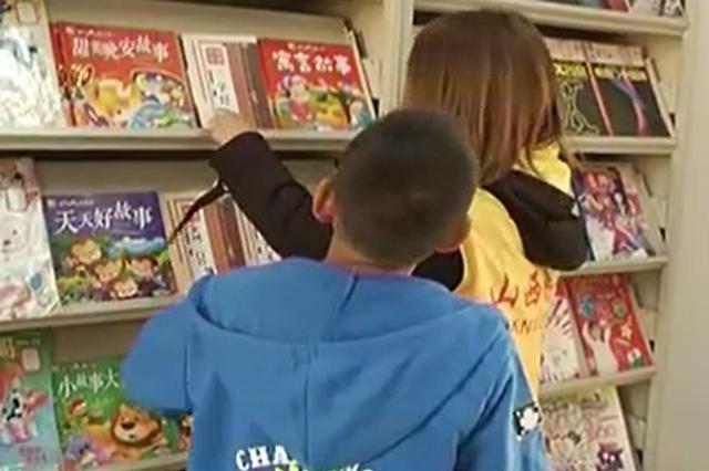 视频丨晋中11岁男孩无人照料 亲生父亲将其拒之门外
