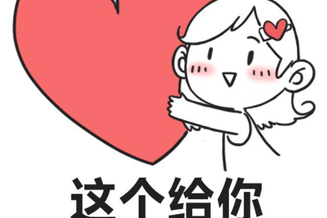 山西省消协:买电暖器要查看标志 使用时勿忽视细节
