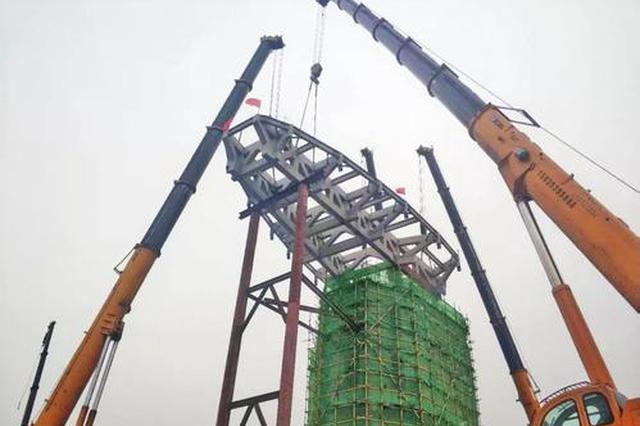 山西二青会水上运动中心终点塔屋顶桁架吊装完成