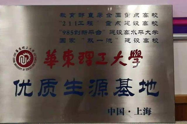 """太原十二中等5所高中成为上海高校""""优秀生源基地"""""""