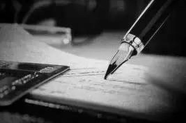 长治机关单位中小学推广使用钢笔 经济适用环保节约