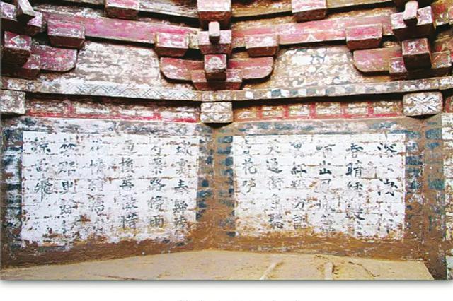 晋中考古发现一以诗词为主要装饰方式的金代墓葬