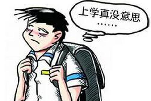 """轰动兴县朋友圈的""""学生被绑""""事件水落石出"""