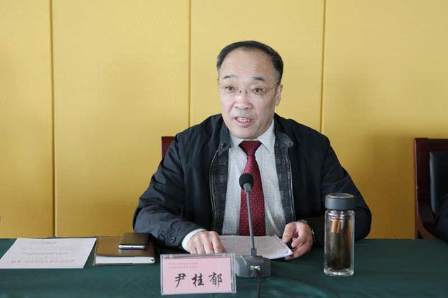 山西省直机关党校校长尹桂郁受留党察看二年等处分
