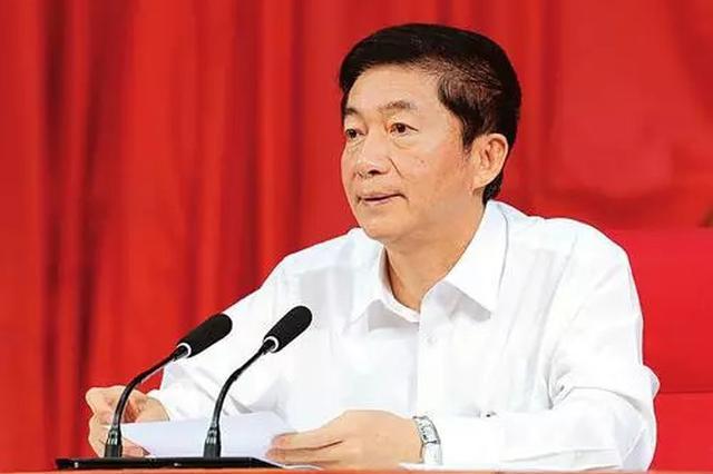 骆惠宁主持召开省委常委会议 分析前三季度经济形势