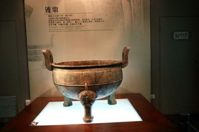 《國家寶藏》官方微博公布省博入選文物關鍵詞