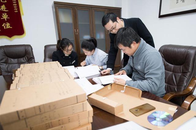 2018年1至9月山西紀檢監察機關共處分16815人