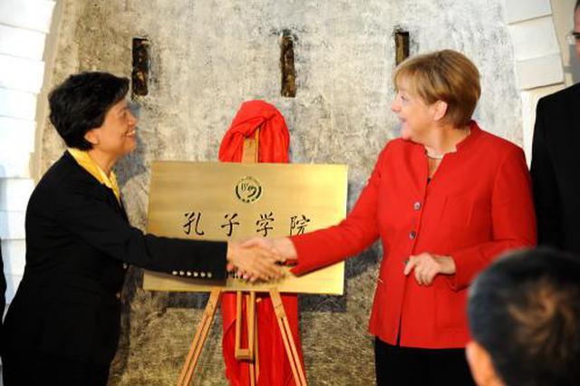 山西招漢語教師志愿者赴海外 新選崗位5885個