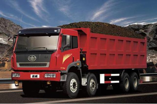 山西道路貨物運輸將于11月15日起需攜帶貨運單