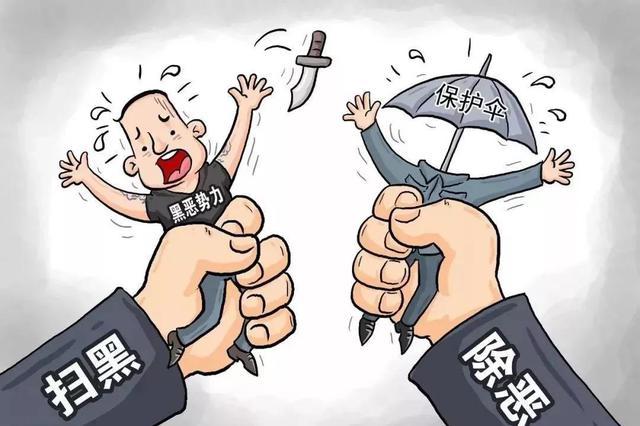 闻喜、柳林县委书记履行从严治党主体责任不力被问责