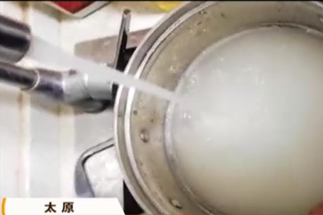 视频丨太原中泽纯境小区频繁停水电 居民喝水成问题