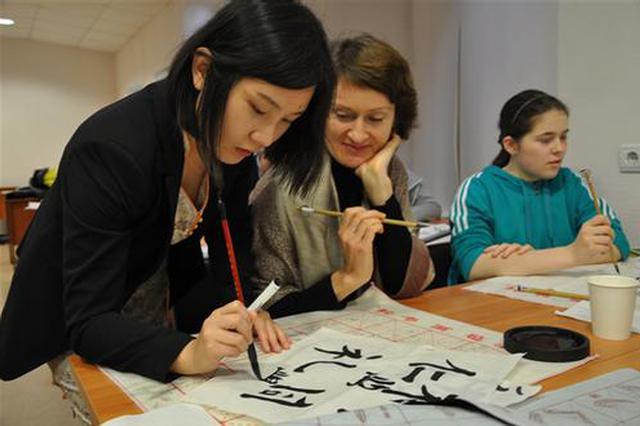 山西招募漢語教師志愿者赴海外孔子學院