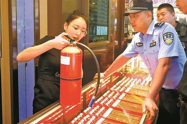 山西質監局公布消防器材質量抽查結果 合格率94.5%