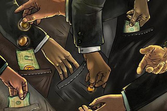 山西通报巡视情况:全面肃清系统性塌方式腐败影响