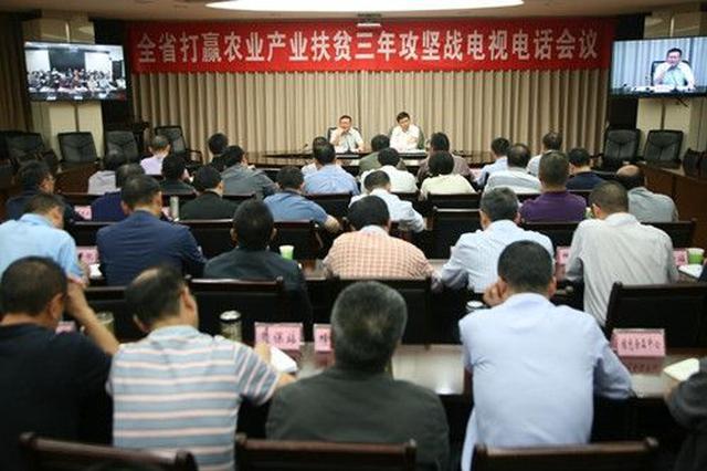 山西:支持贫困县实施休闲农业与乡村旅游示范点建设