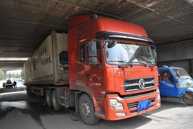 """山西国内首推""""货运单""""管理办法 11月15日正式实施"""