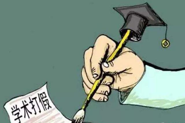 """山西科技奖对学术造假""""零容忍"""" 评审纳入诚信体系"""