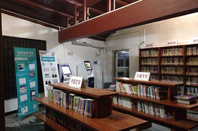 山西省首家县级自助图书馆投用 24小时对外开放