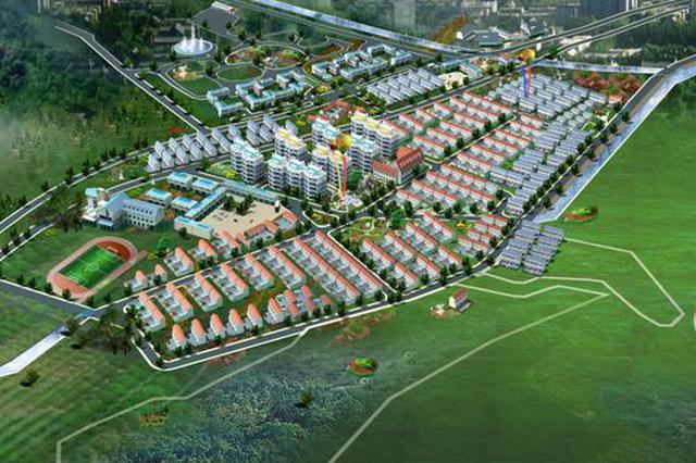 晋城泽州推进新县城建设:三年内初步建成