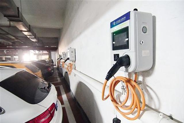 山西建设电动汽车充电智能服务平台 补贴精准发放