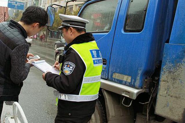 大同查处5起车辆涉牌违法行为 分别给予记12分处罚